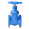 BS5163 / BS5150 Metallic Seated Gate Valve