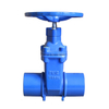 Spigot End Resilient Seated Gate Valve for Ductile Iron & PVC Pipe
