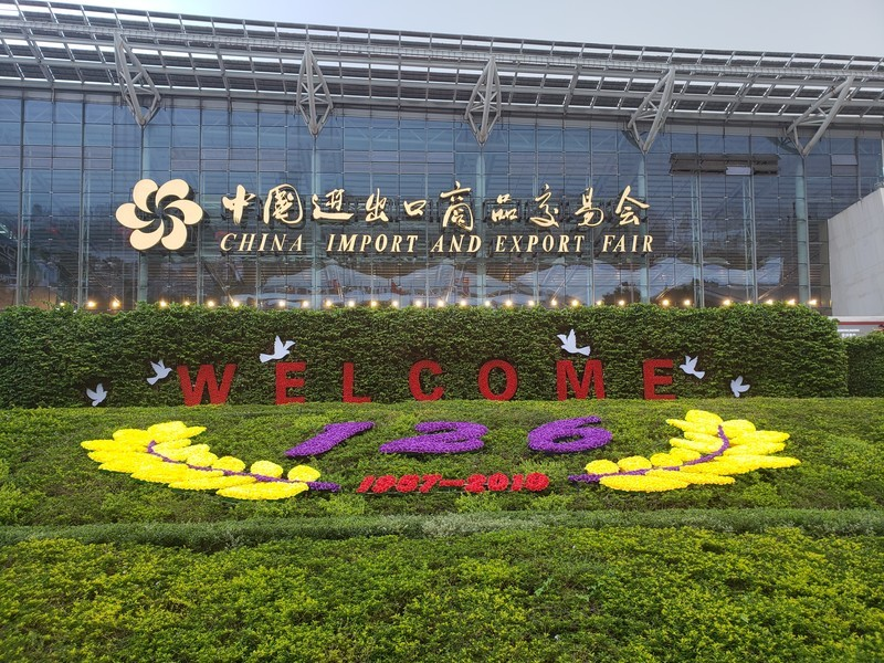 We will attend the 126th Canton Fair