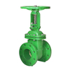 BS5163 / BS5150 Metallic Seated Gate Valve O.S.&Y