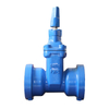 Socket End Resilient Seated Gate Valve for Ductile Iron Pipe